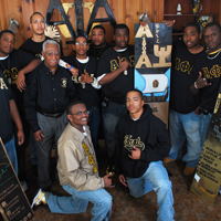 Step into ΑΦΑ culture